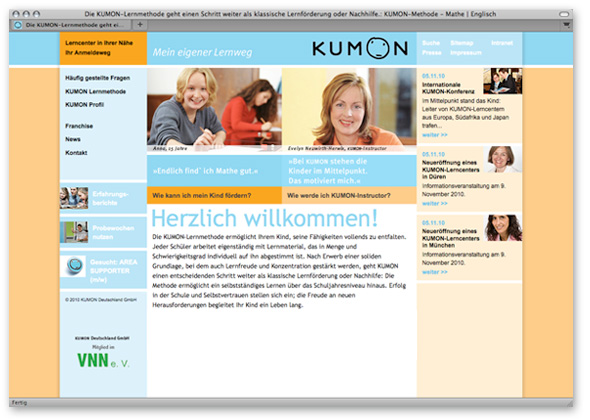 KUMON Website